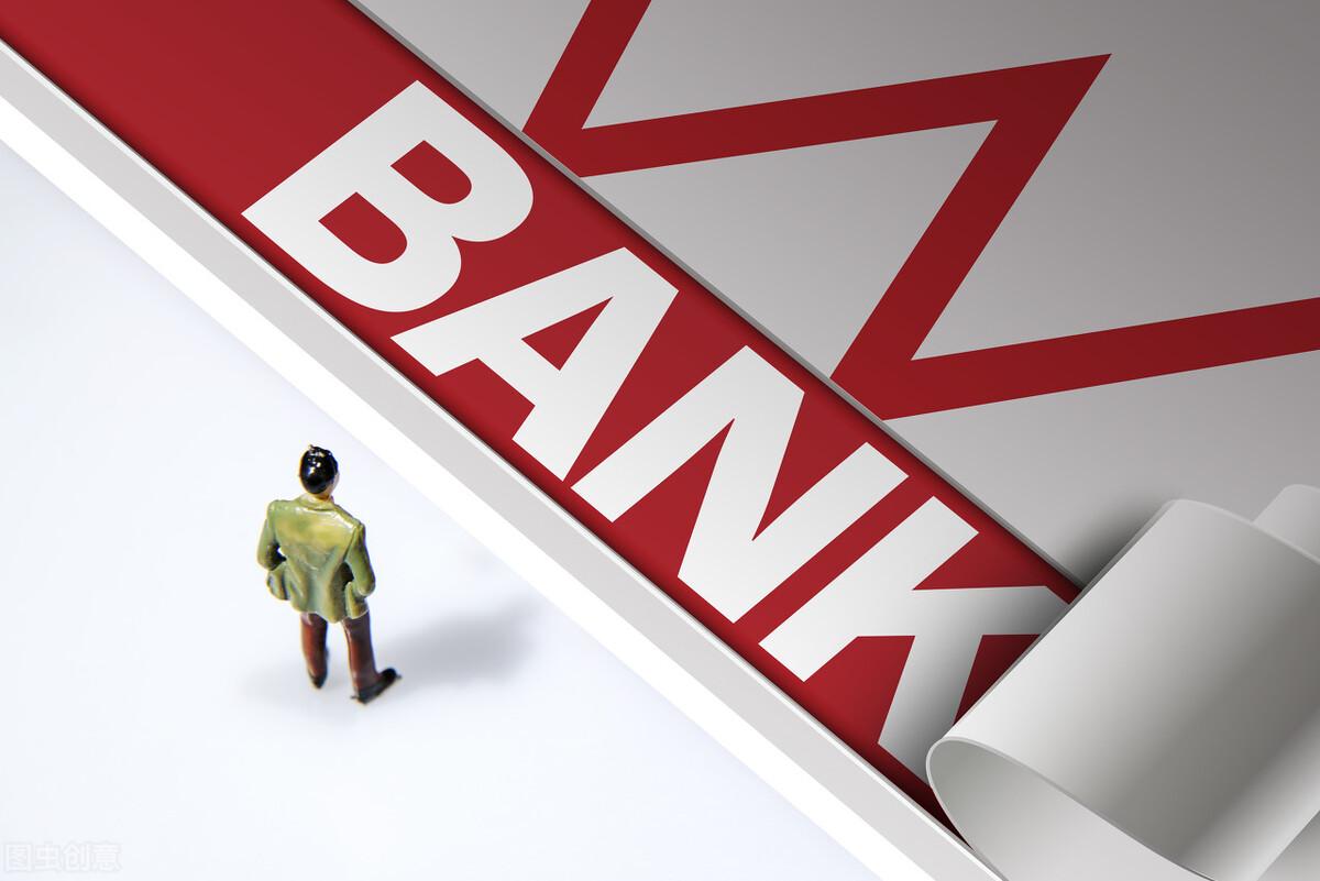 私人銀行什么意思(四大行私人銀行的標準)