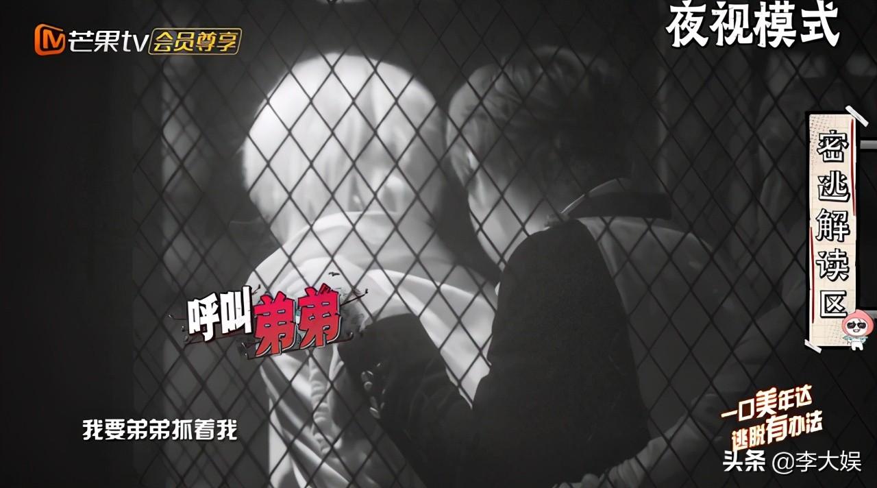 """《密逃3》首个密室,王嘉尔略显""""多余"""",杨幂邓伦抢靠山太搞笑"""