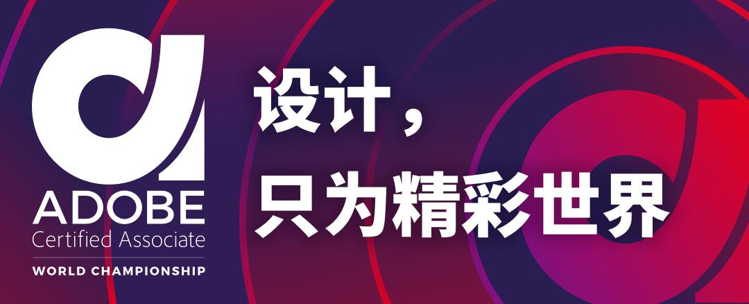 「赛前Live」创意一时爽,执行火葬场