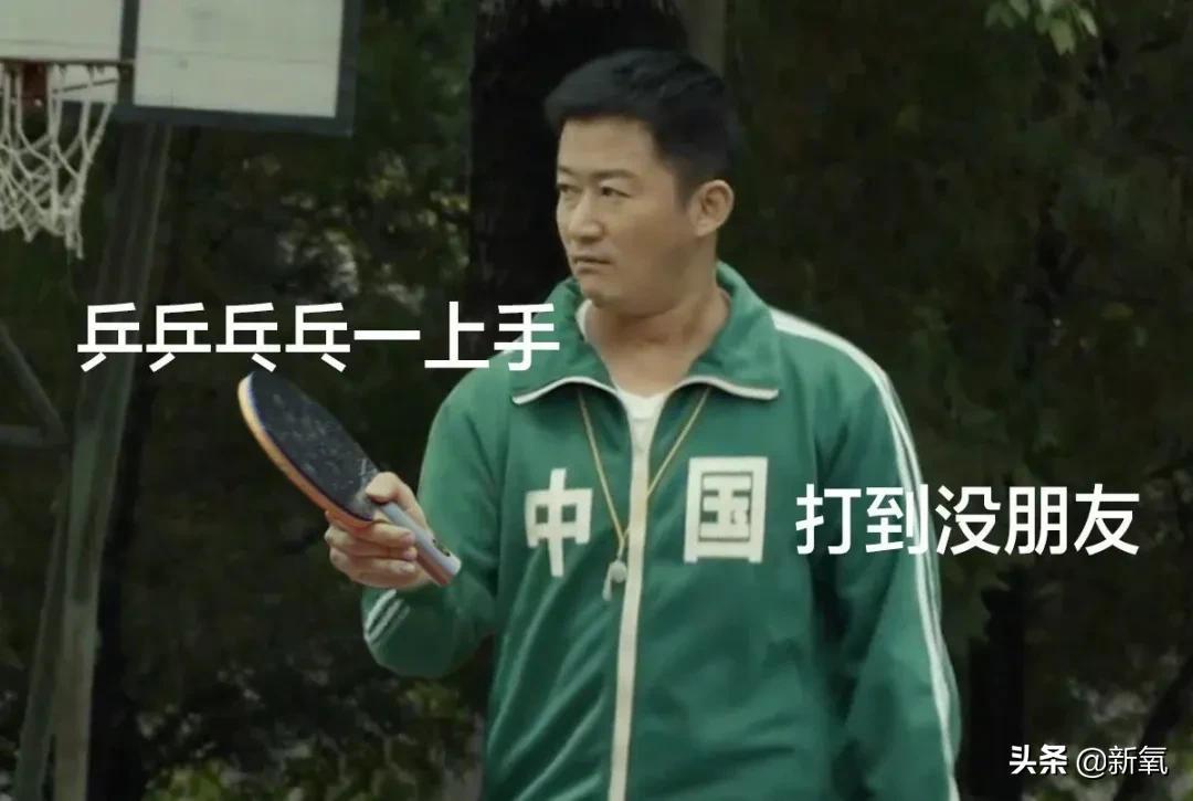 吴京,本届东京奥运会外场最忙的人