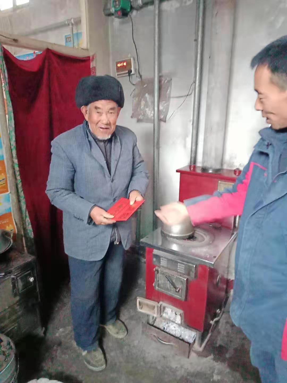 山西省平陆县正佳建材有限公司的社会责任