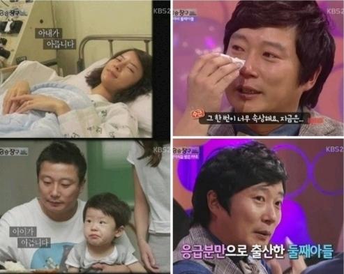李秀根脑源性麻痹的儿子突然生病,妻子求网友:要做手术更担心了