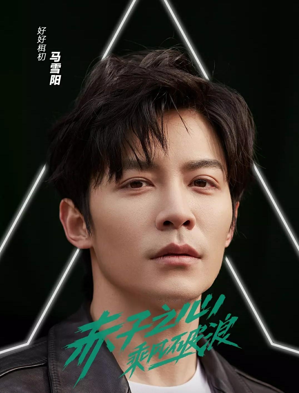 创造营2019:选手大火时与热巴同登综艺,表现获郭富城高度认可!