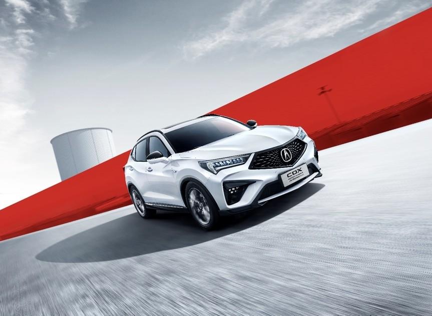 以性能论豪华 广汽Acura将重磅登陆2021第十届佛山汽车工业博览会