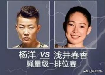 杨洋最新训练视频,让我们期待勇士的荣耀信宜站