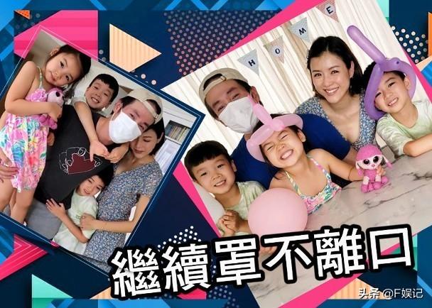 陳豪拍完外景回家受到家人熱烈歡迎陳茵媺曬一家五口相聚的全家福