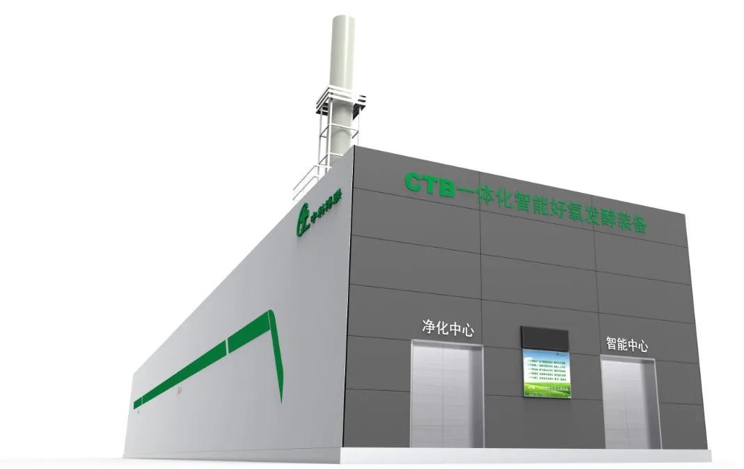 CTB创新性方案,助有机肥行业攻克难题