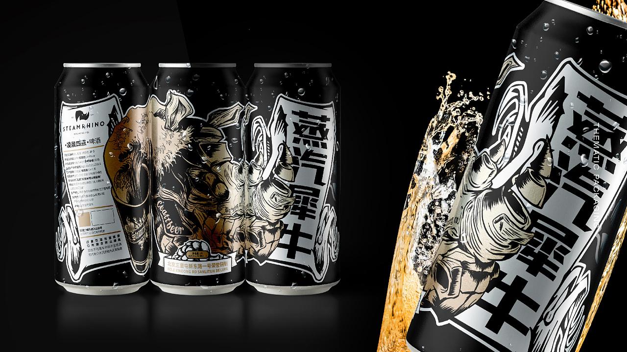 一杯酒下肚,释放自我的酒品牌设计