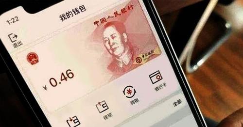数字货币会取代支付宝、微信吗?内行人:压