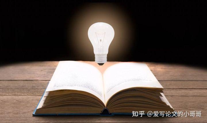 论文攻略:如何校阅自己的学术论文(转)