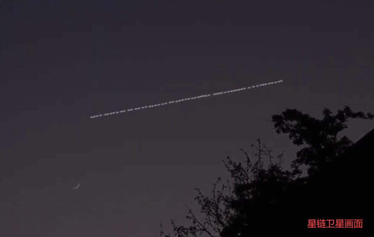 又來了!黑龍江夜空驚現不明飛行物,持續20分鐘左右,會是什麼?
