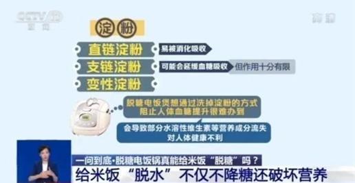 米饭、馒头和面条,哪个更容易升血糖?主食吃对了,血糖稳稳的 食疗养生 第7张