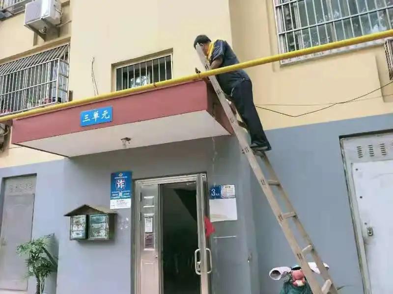 喜报!泰华物业又双叒叕成功中标........