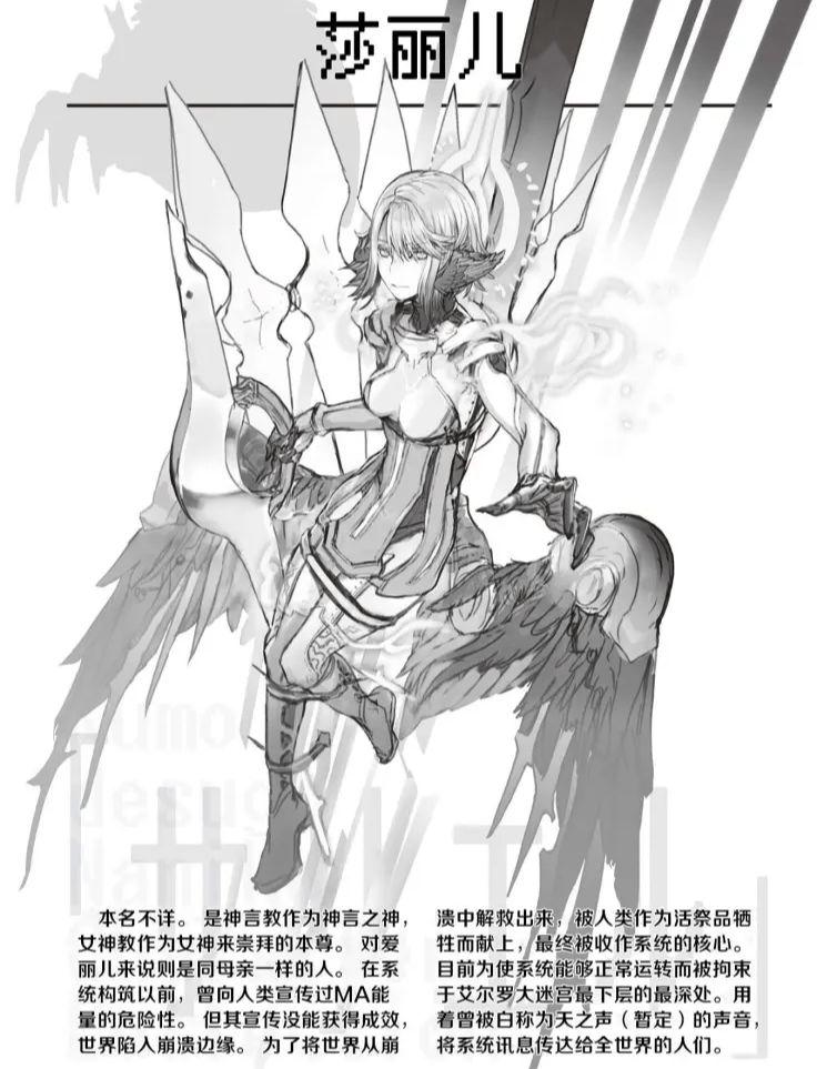 轉生成蜘蛛:蜘蛛子神化後的實力並不強,還有兩位女神比她要強
