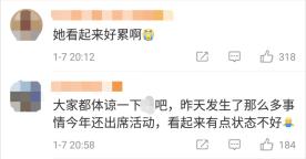 杨颖否认插足后首现身,情绪低落状态似不佳,与蔡徐坤同框像姐弟