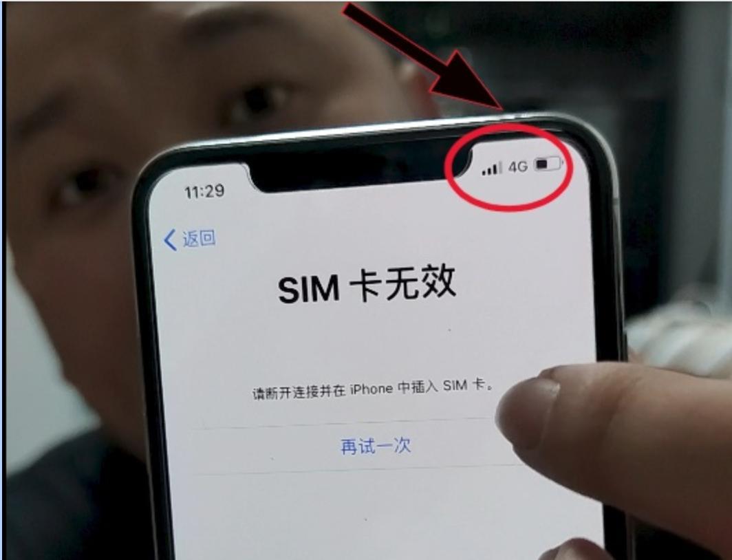 手机有锁和无锁的区别(苹果有锁好还是无锁好)