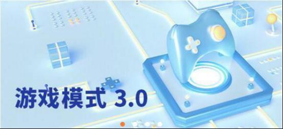 魅族手机Flyme游戏模式3.0袭来,这种个性化的作用让iPhone望而不如