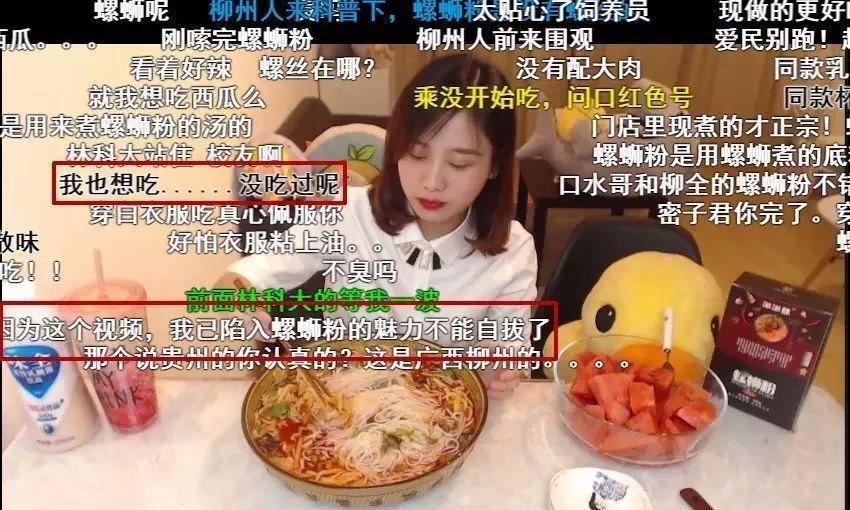 """中国人的""""重口味奇迹"""",一碗螺蛳粉撬动100亿的大市场"""