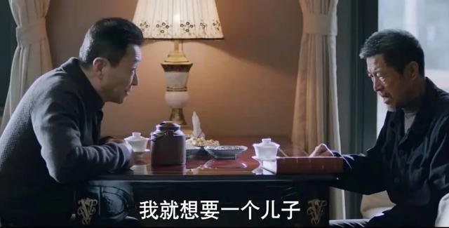 60岁老教授爱上20岁小保姆?《谎言真探》保姆坠楼案的法律思考-群益观察 -北京群益律师事务所