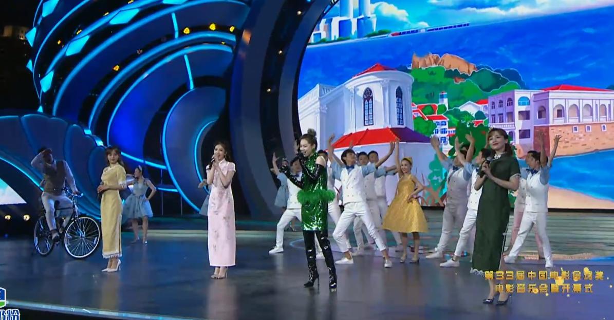 """金鸡奖开幕式:戚薇服装""""耍心机""""不合群,仅三位明星获独唱机会"""