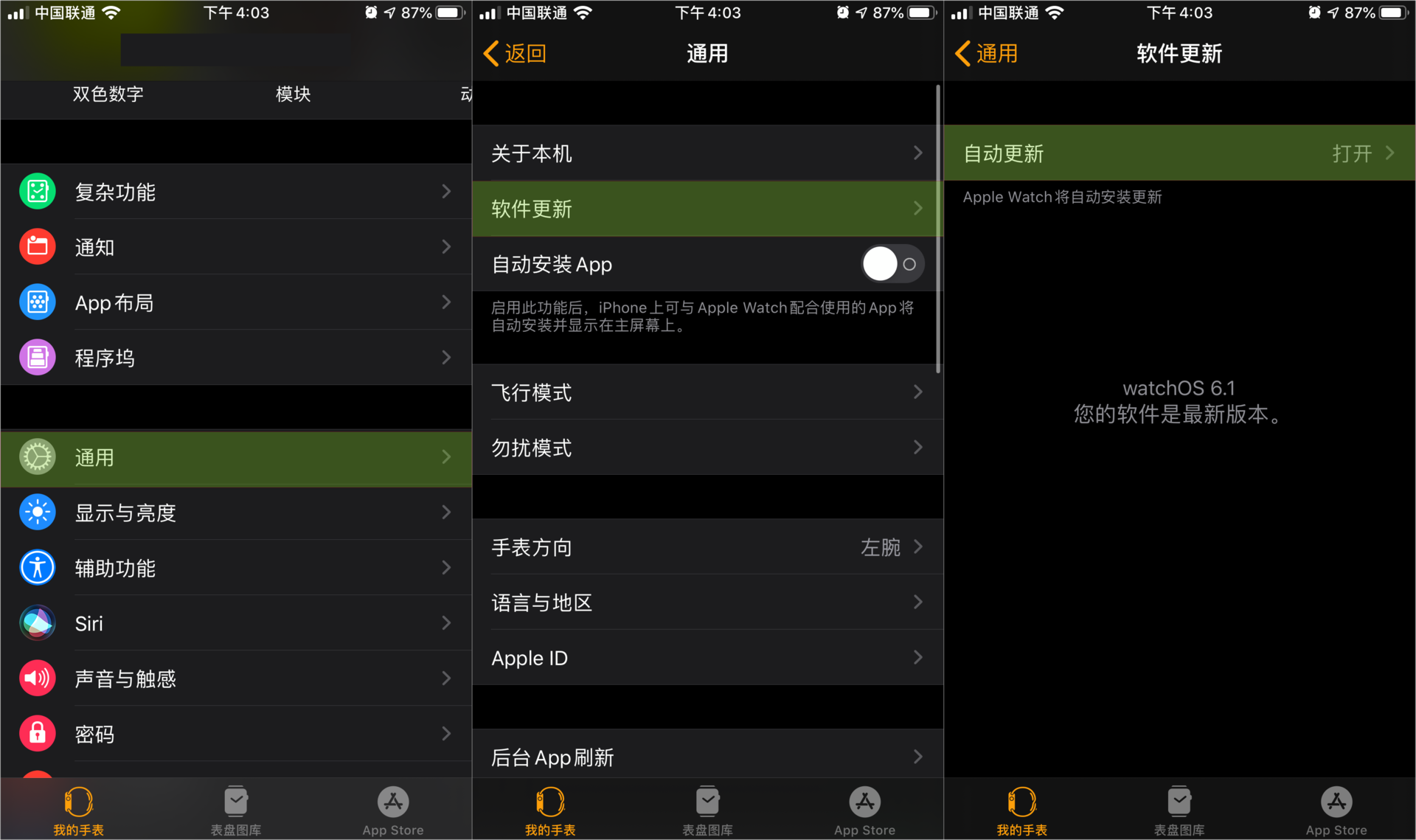 苹果发布watchOS 5.3.2,旧款Apple Watch 1、2代可升級