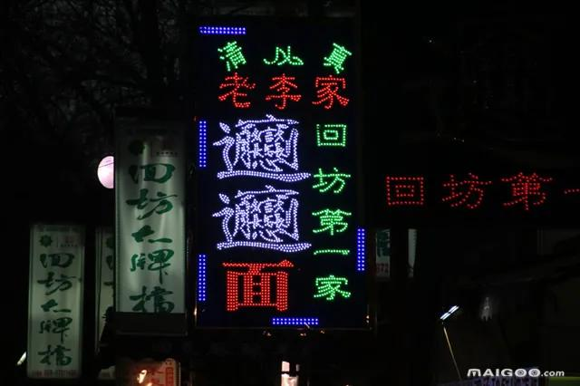 西安十大网红旅游景点 西安网红游玩的地方 西安网红打卡地
