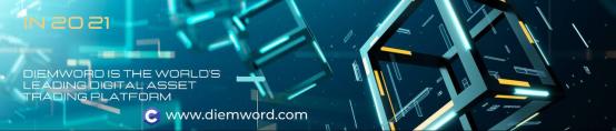合规安全创新 DiemWord交易所彰显全球化实力
