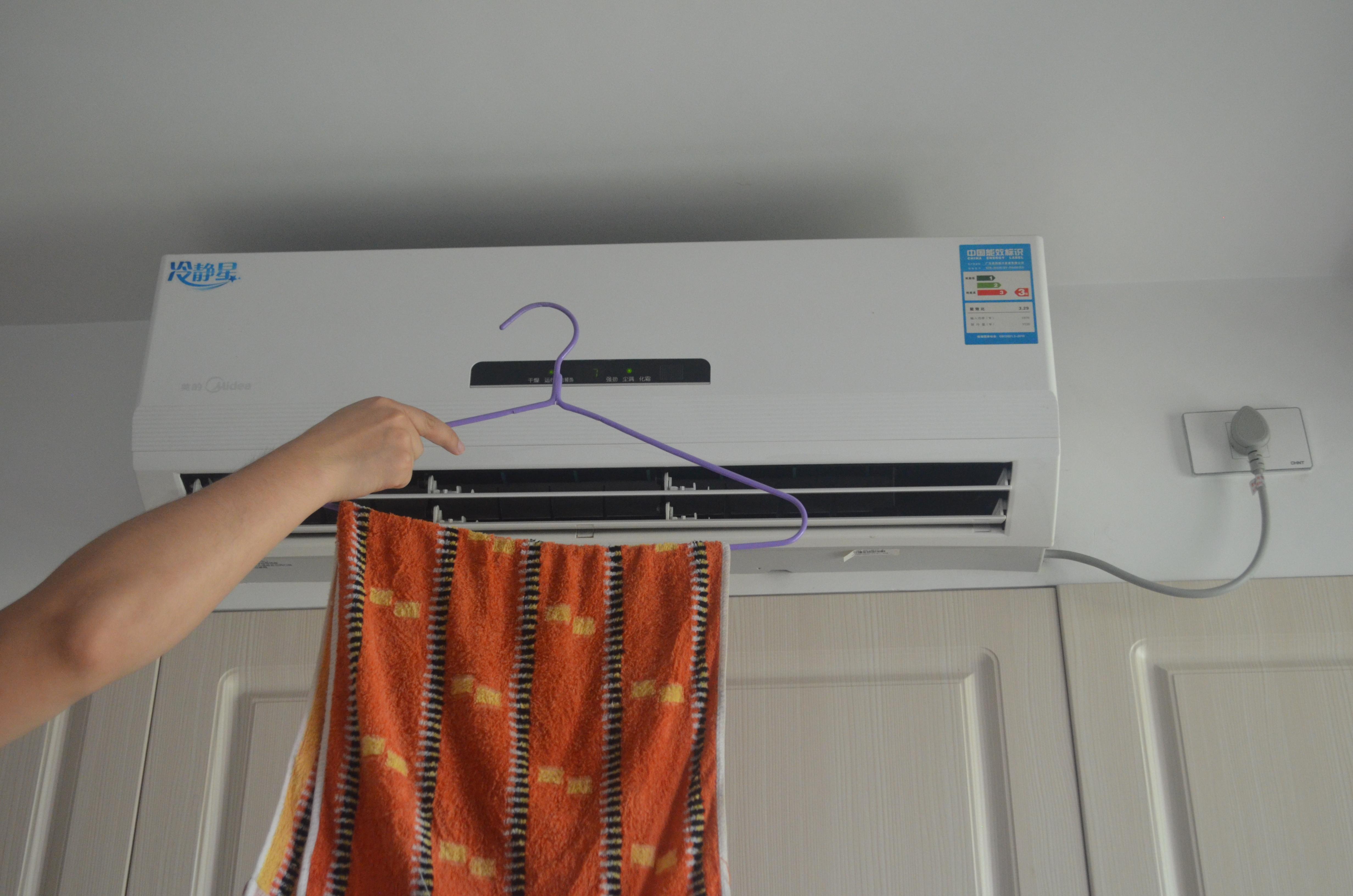 夏天开空调,记得在房间挂一条毛巾,作用大,知道的人还不多