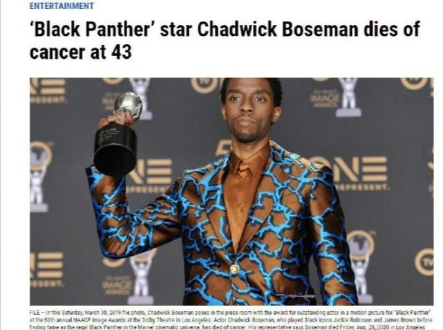 漫威悼念黑豹,他生命永停在43岁,网友:瓦坎达forever