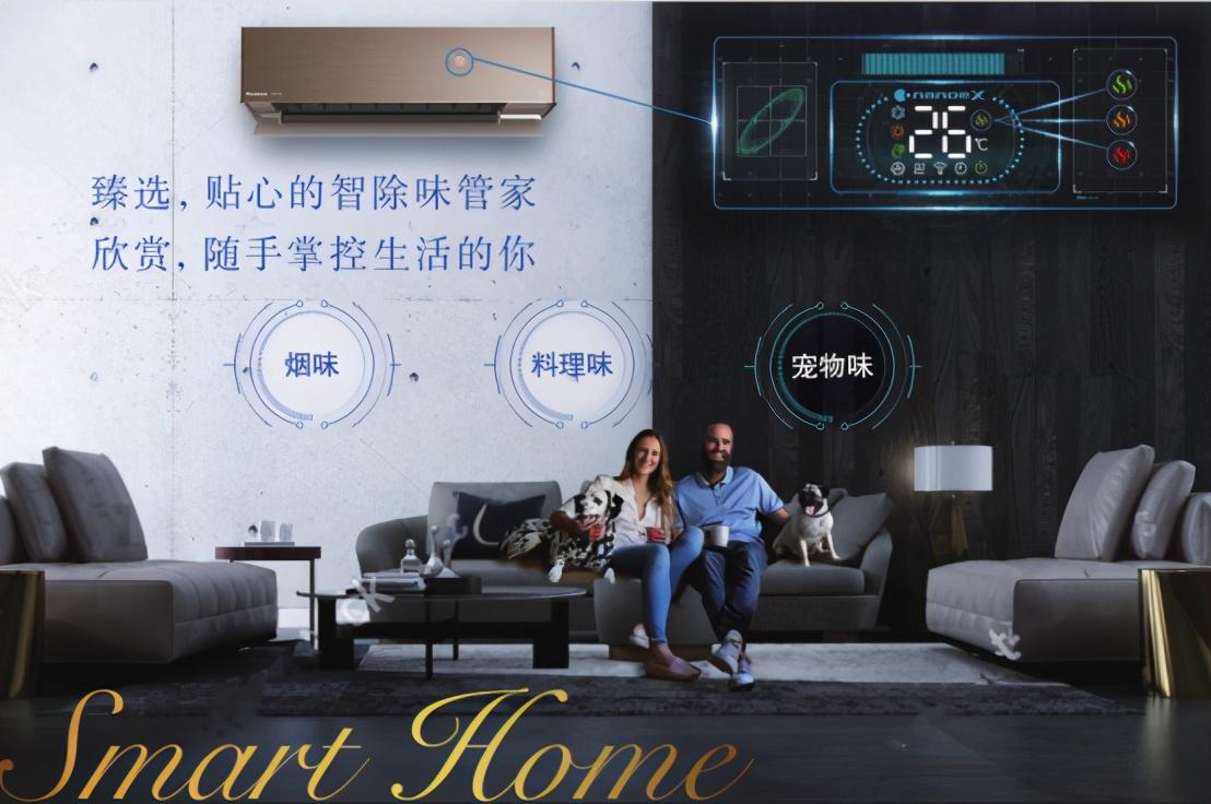 松下空调2020年动作不断 全新旗舰产品即将上市