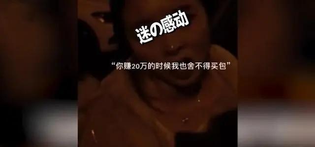 江蘇男子工資3500娶女碩士,女方買車又買房,男子:還要我嗎