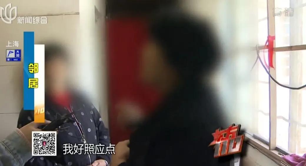 悲剧!上海一男子酒后捅死老爸!原因实在令人唏嘘…