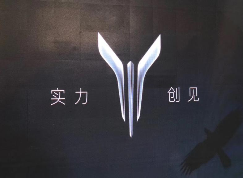 """岚图i-Land采用""""御风之翎""""设计!5块全液晶更有未来感"""