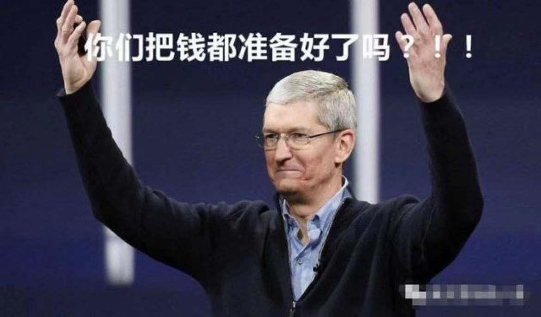 iPhone13大爆料,iPhone12用户狂喜