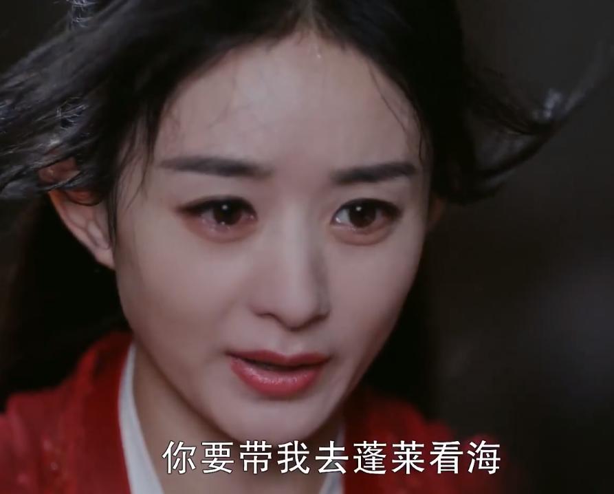 《有翡》:赵丽颖哭戏令人动容,周翡情绪迸发,哭戏实在演得太好