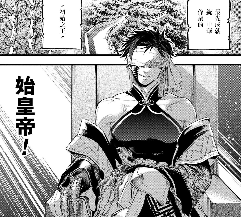 《終末的女武神》中秦始皇一挑五打穿神明陣營?這完全是一個謠言