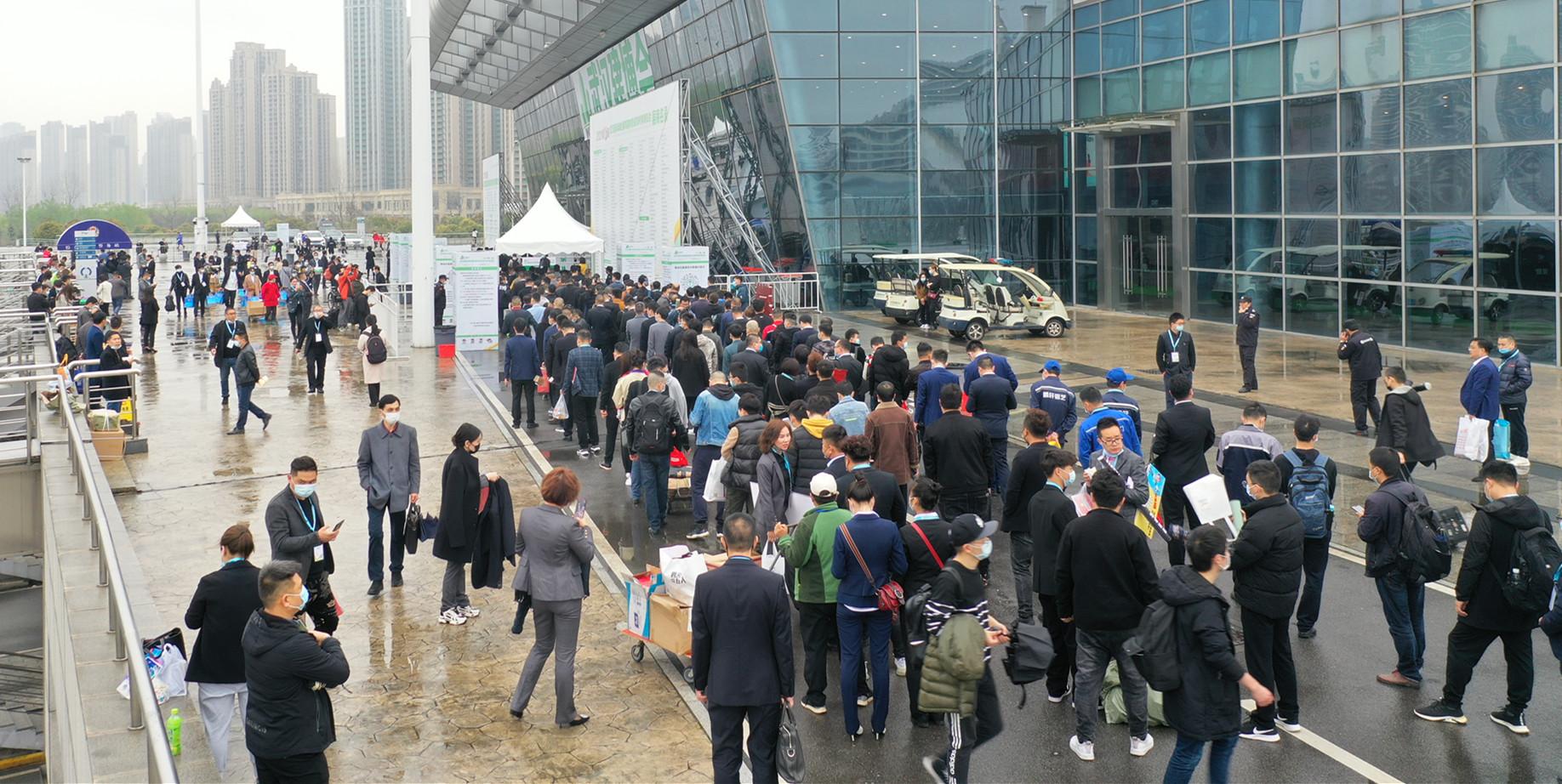 2022第九届中国(北京)国际建筑业博览会