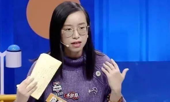 """李诞被网红美妻断送前程?黑尾酱家中挂""""东亚病夫""""被骂,你该啊"""