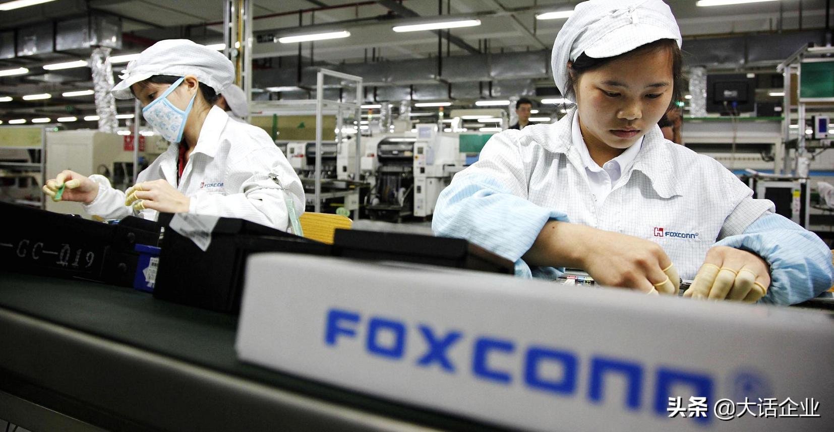 追加越南投资17亿,抛弃80万名大陆员工?富士康官方紧急回应