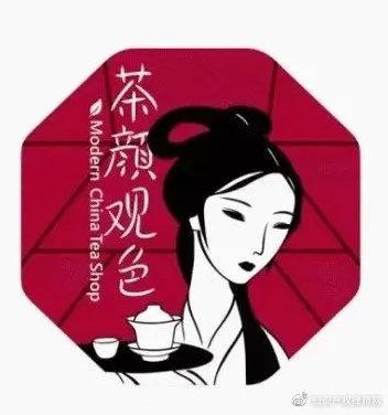 """茶颜悦色""""反诉""""茶颜观色不正当竞争,茶颜观色又申请了茶颜茶色"""