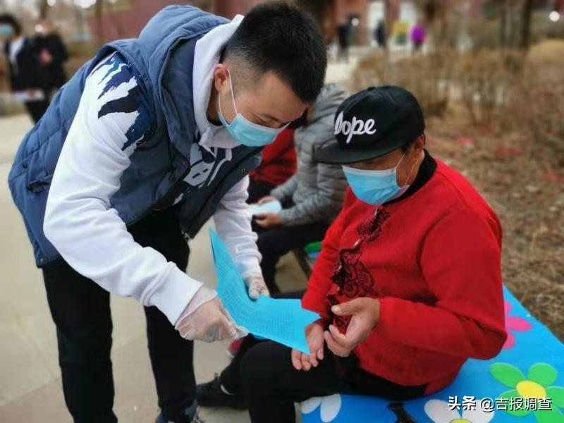 爱护环境,护我家园!辉南县东凤街道御龙社区开展主题活动