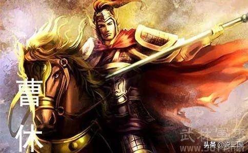 此人是石亭之战的首功之臣,却依然默默无闻,不过其子名满天下
