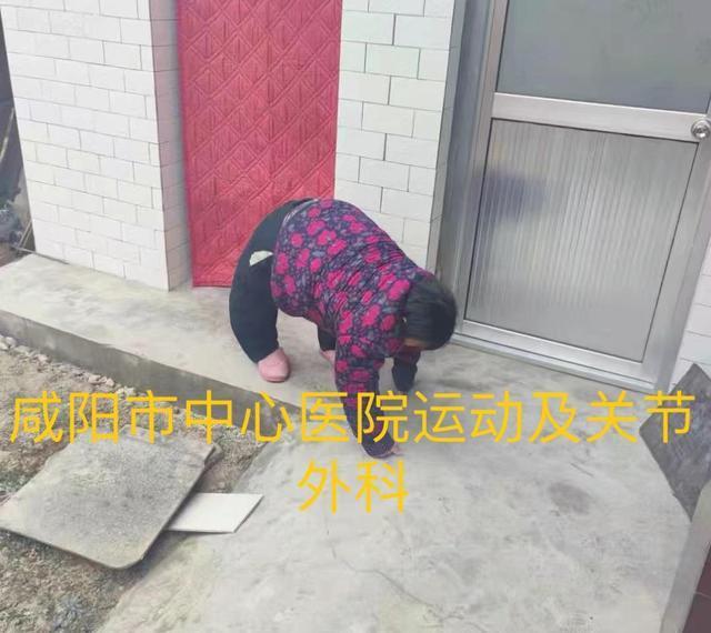 """告别爬行,重启生活!咸阳市中心医院团队成功救助""""爬行人"""""""