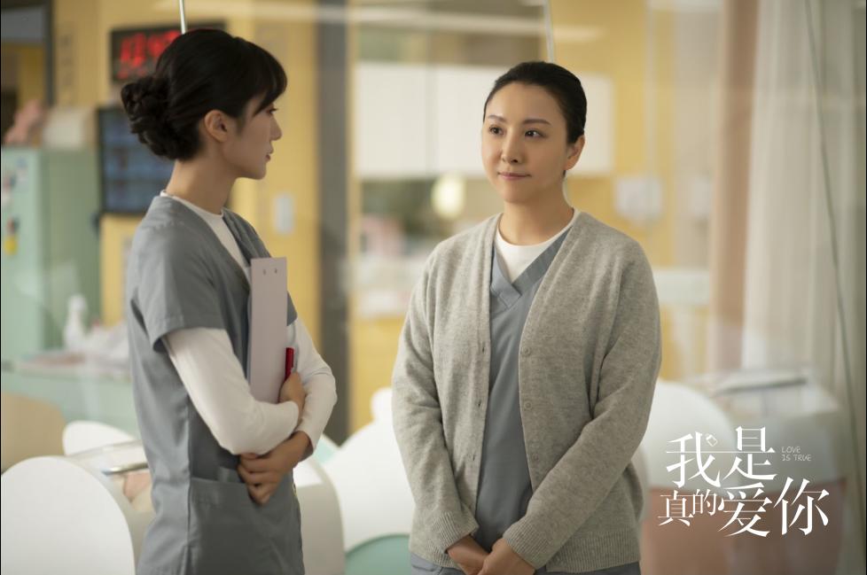 《我是真的爱你》陈娇蕊处处针对萧嫣欲逼她离职 莫铭为求稳定工作变保安