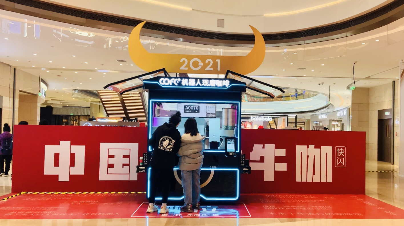 New Shops for the New Year! These two large shopping malls welcome COFE + Robot Coffee in