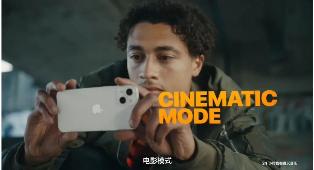 iPhone13新机选购优势:性能配置、价格更低、刘海更小、多颜色