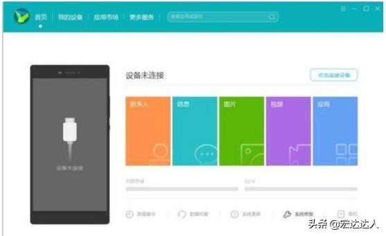 华为公司P30P31080ro怎样绕过账户户锁激活手机密码忘了极致绕过实例教程