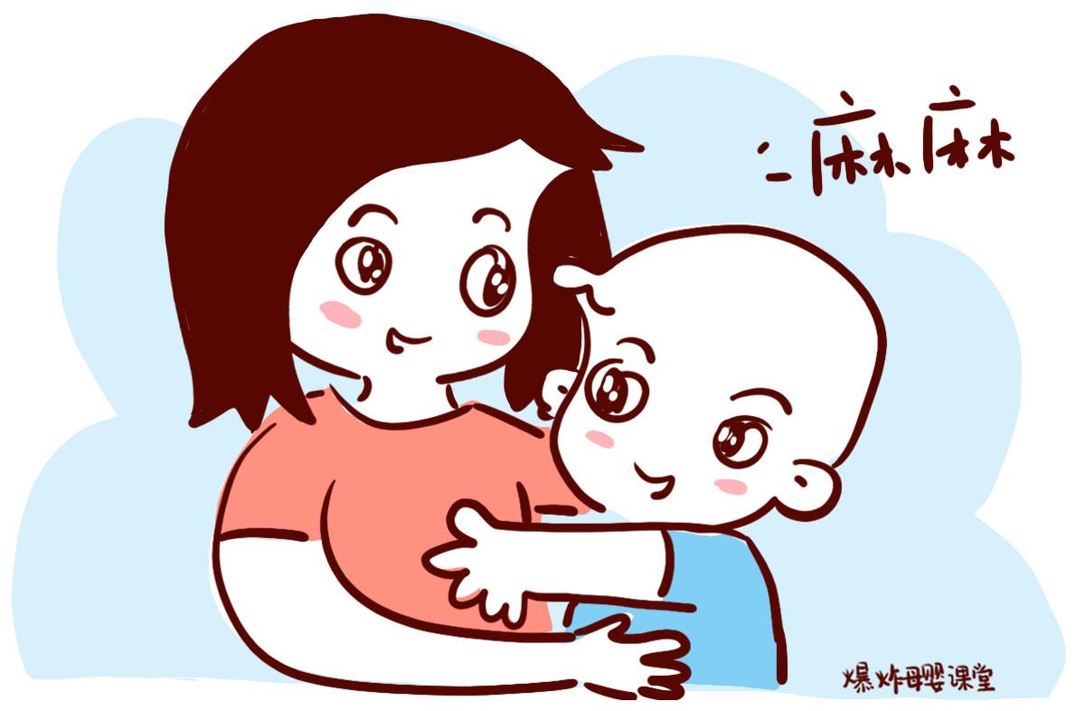 若孩子在家里有这几种表现,即使嘴上不说,心里也是超级爱妈妈的
