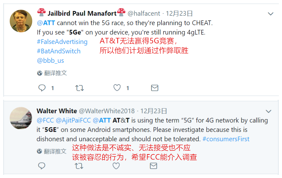 技术解析:你的手机为什么显示着5G标识却感觉只是4G速度?