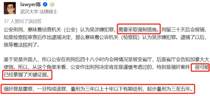 吴亦凡被刑拘!多位法学人士发声:团队可能招供,大概率会判刑